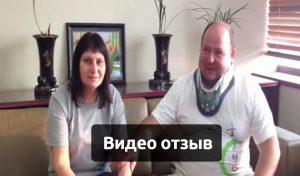 Больница Уридыль интервью пациентов о лечении боли в позвоночнике