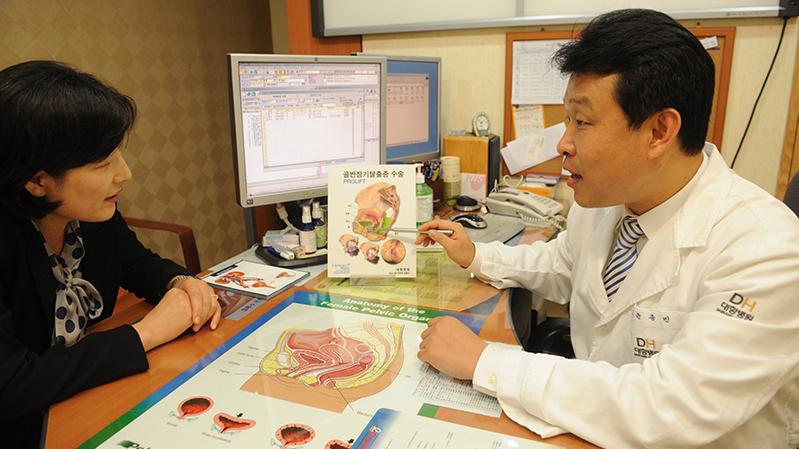 Дэханг лечит по системе one-stop, вся диагностика и консультации за 1 день