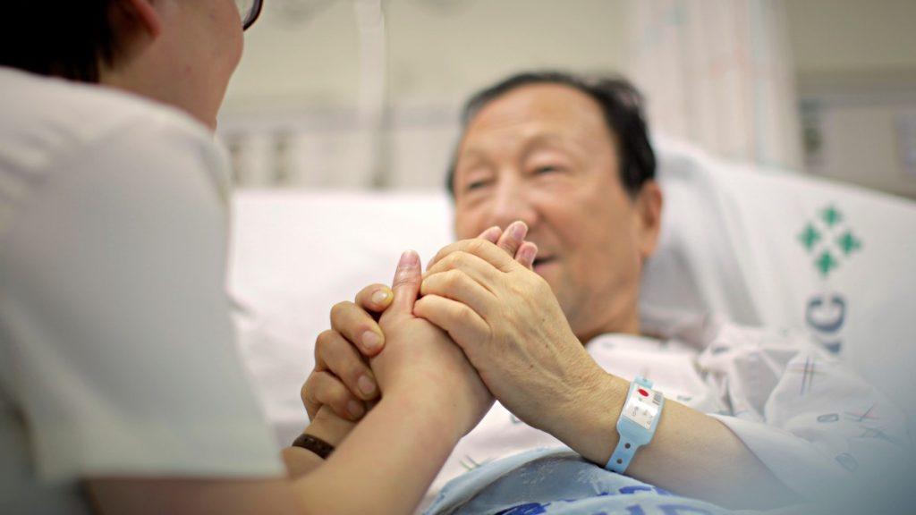 Госпиталь Святой марии сервис по уходу за пациентами