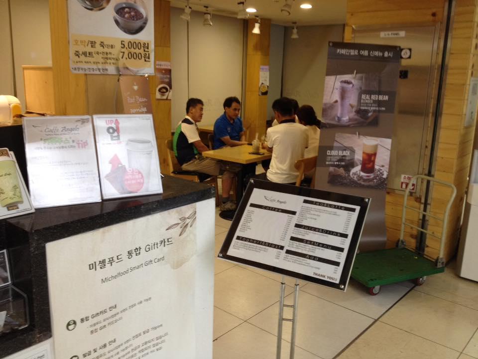 Опыт пациента: лечение в Южной Корее директора Медмост