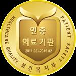 16 апреля в Астане — консультация онколога Ли Джун Хун из Южной Кореи