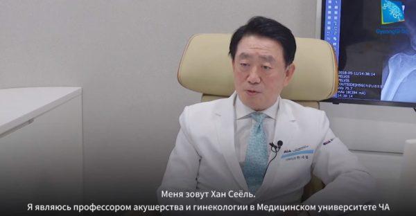 Новые методы лечения в центре бесплодия Ча в Ильсане, Корея их ноу-хау и преимущества клиники