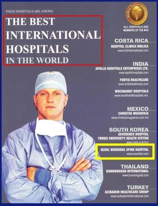 топ 10 клиник в мире