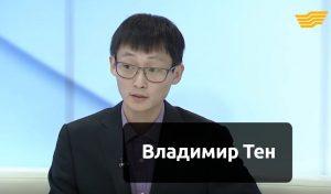 Владимир Тен, основатель Медмоста организую лечение за границей
