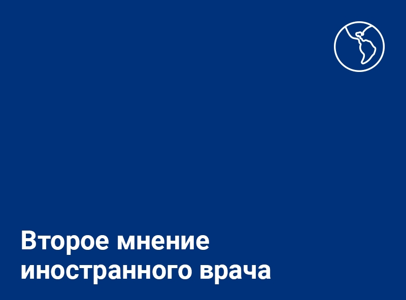 Услуги компании Медмост